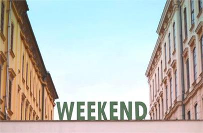Weekend Media Festival 2017 Rovinj